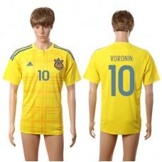European Cup 2016 Ukraine home AAA+ 10 Voronin yellow soccer jerseys